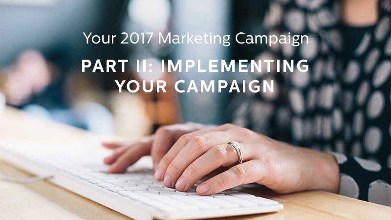 2017 marketing campaign